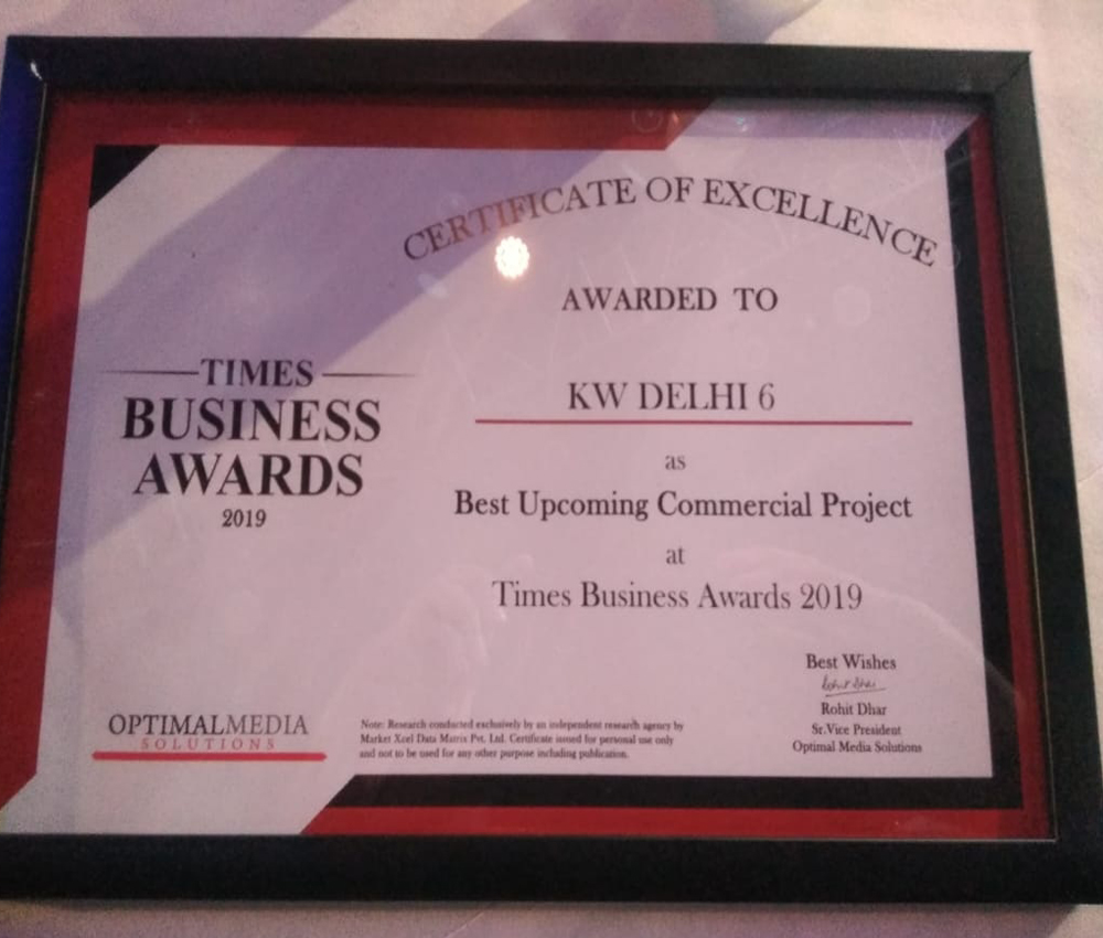 Times Business Award 2019