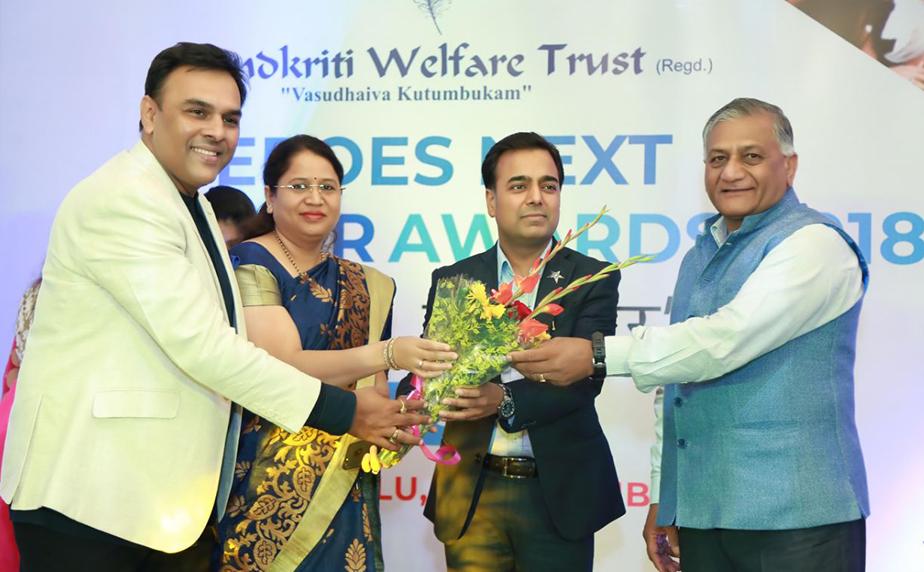 "KW Group Awarded by ""Nandkriti Welfare Trust 2018, Ghaziabad"""