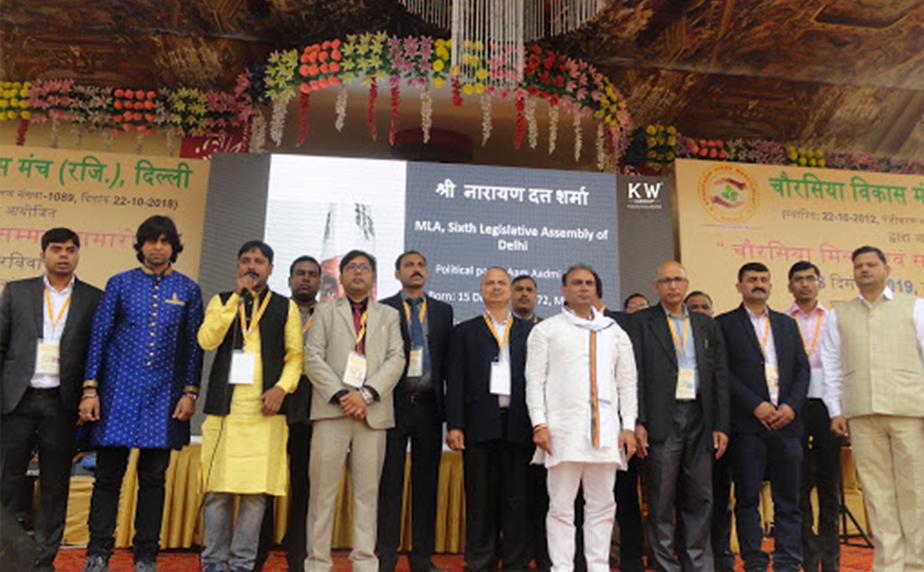 """KW Group Participated in """"Chaurasia Milan Samaroh, Badarpur New Delhi"""""""